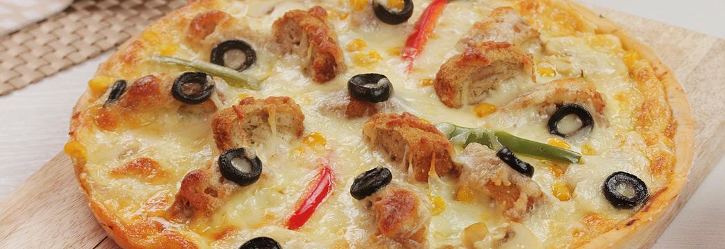 Flatbread Nuggets Pizza